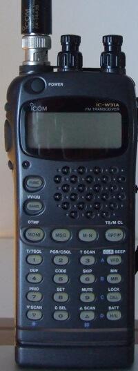 ICOM ham radio IC-W31A VHF/UHF FM portable transceiver.