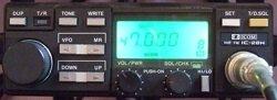 ICOM ham radio IC-28H VHF FM transceiver.